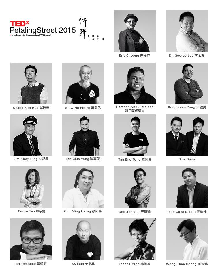 tedxpsposter