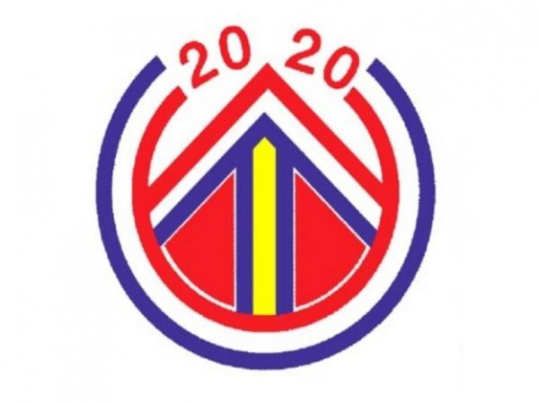 Vision 2020 Nostalgia